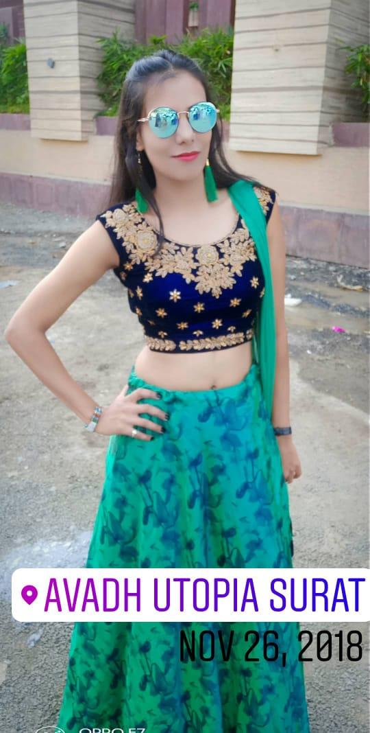 Geeta Sukhiya-rishte